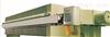 1250型程控自动拉板压滤机
