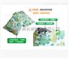 上海全自動活性炭包裝機