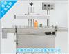 TM-510安徽全自动电磁感应铝箔封口机