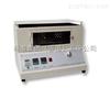 防护服热传导测试仪-织物热传导测试仪