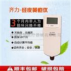 QL-1200A医用新生儿黄疸检测仪价格
